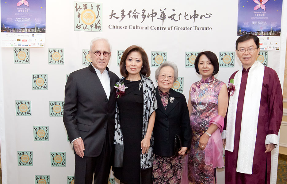 the-chinese-cultural-centre-of-greater-torontos-imperial-ball-